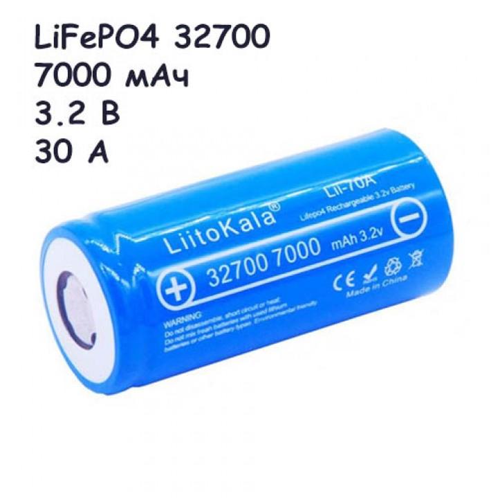 Акумулятор 32700 високотоковий LiFePO4 3.2В 7000мАч 30А Liitokala Lii-70A, 100492